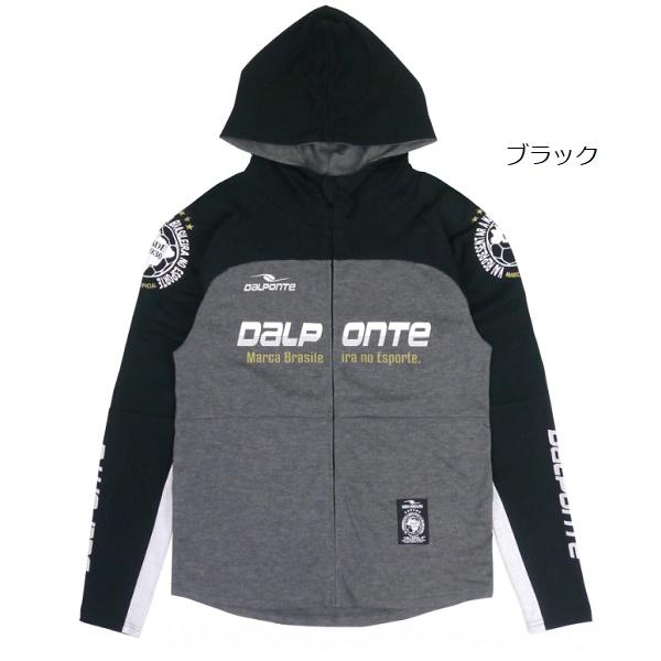 アスレジャースウェットジップパーカー・Dalponte(ダウポンチ)DPZ0285