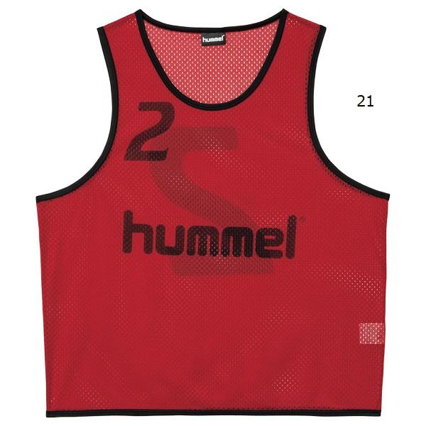 ジュニアトレーニングビブス(ジュニア用10枚セット/2〜11番号入り収納袋付き)・hummel(ヒュンメル)HJK6006Z【送料無料】