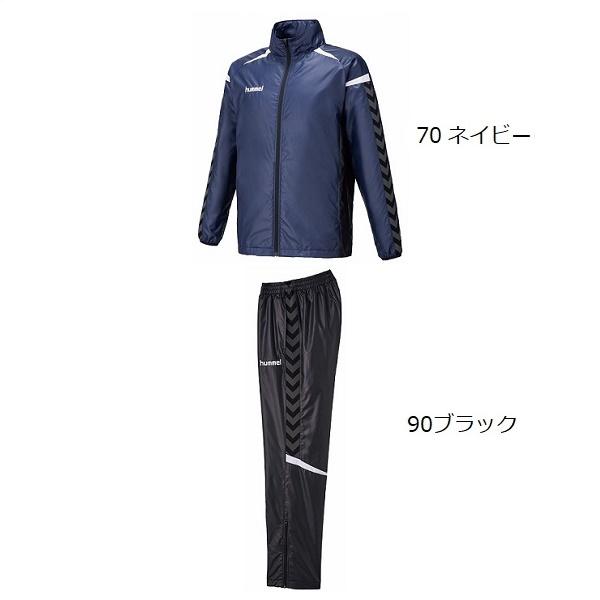 Jr.チームウインドブレーカージャケット/パンツセット(ジュニア用)・hummel(ヒュンメル)HJW2078/HJW3078【送料無料】
