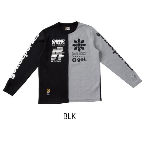 Jr.長袖プラクティスシャツ<METADE>・ gol.(ゴル)G141-577J