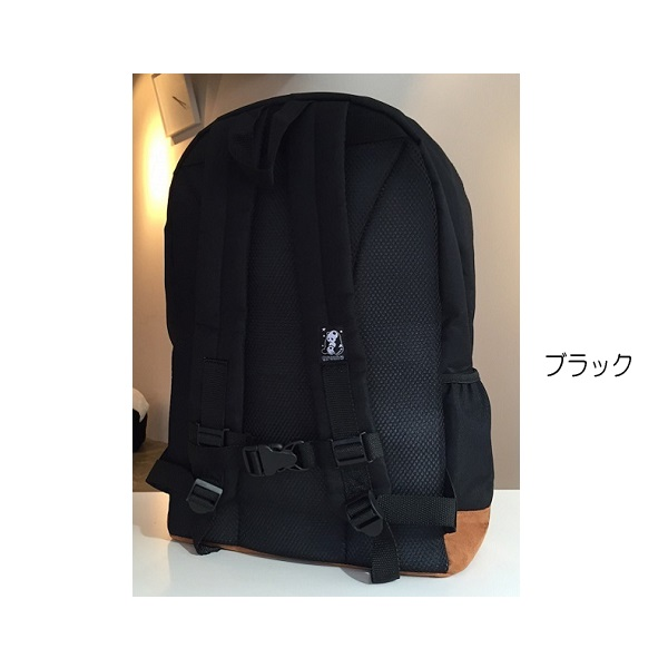 B-027 gramo(グラモ) デイパック「wonder3」【10%OFF】