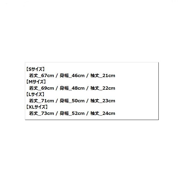 レフェリーシャツ・Dalponte(ダウポンチ)DPZ0103【3月入荷予定予約】