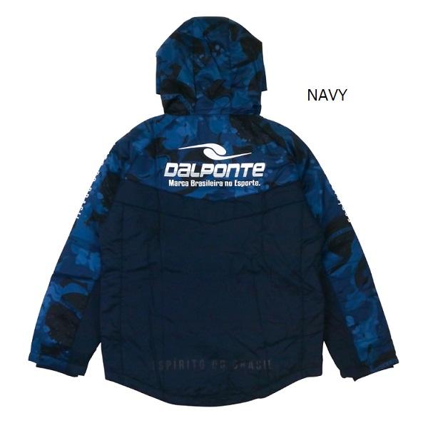 エアーライト中綿ジャケット ・Dalponte(ダウポンチ)DPZ0303