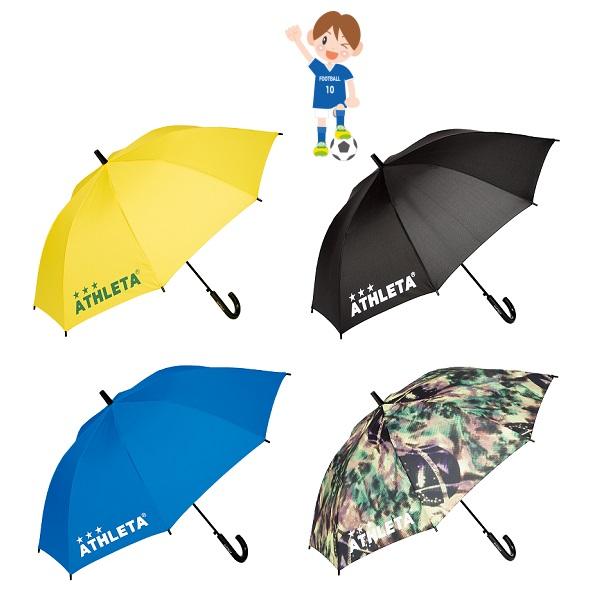 ジュニアアンブレラ(子供用傘)ATHLETA(アスレタ)・05229J【同梱不可商品】