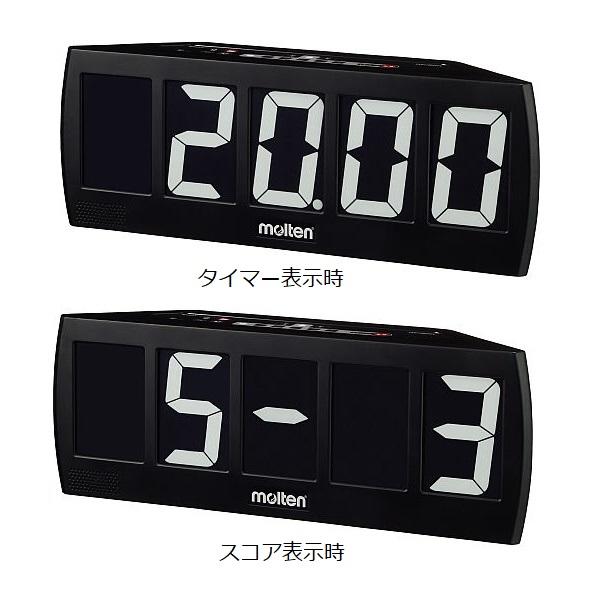ハンディータイマーアウトドア・molten(モルテン)UD0040【送料無料】
