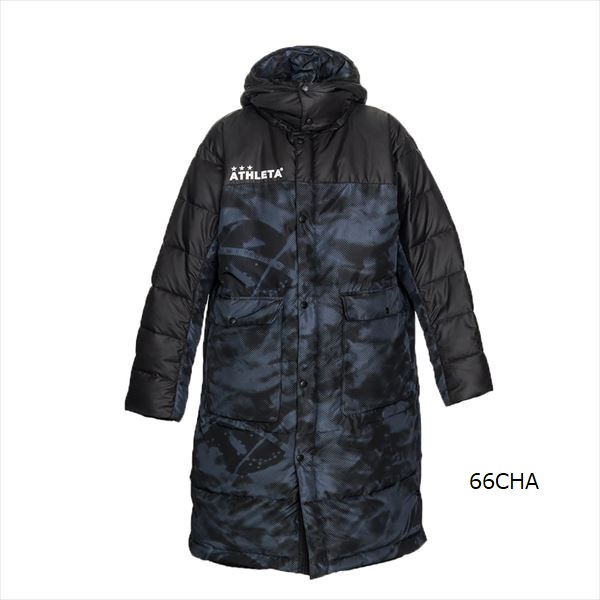 ベンチコート・ATHLETA(アスレタ)04129【送料無料】