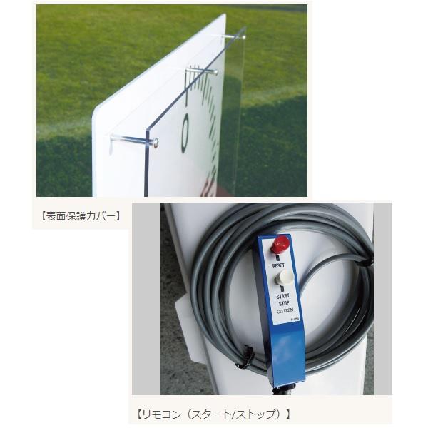 アナログタイマー45分計(簡易防水仕様)(1基)・ルイ高・RT-S181916【送料無料】