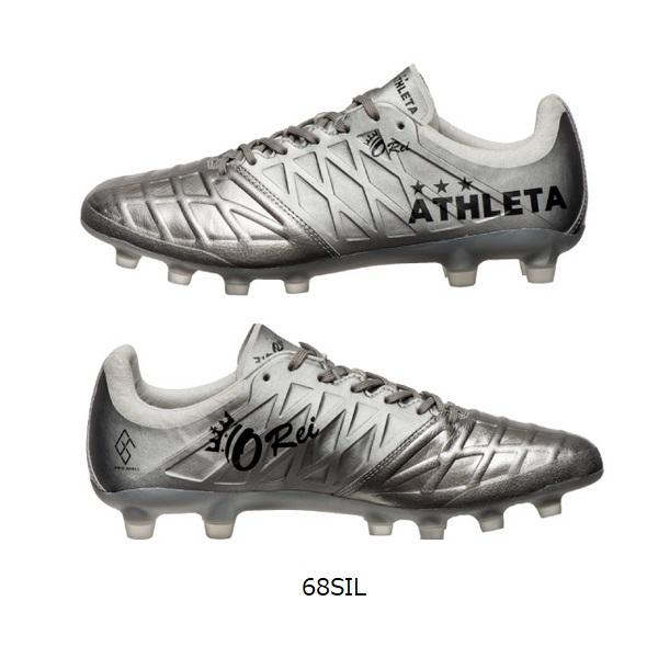 O-Rei Futebol T006(68SIL)(39FGR)(サッカースパイク)・ATHLETA(アスレタオーヘイ)10011【送料無料】
