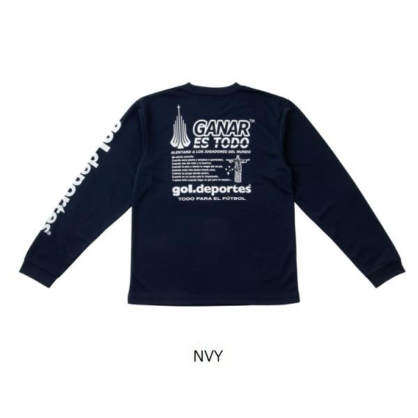 Jr.長袖ドライシャツ<METADE>・ gol.(ゴル)G191-823J
