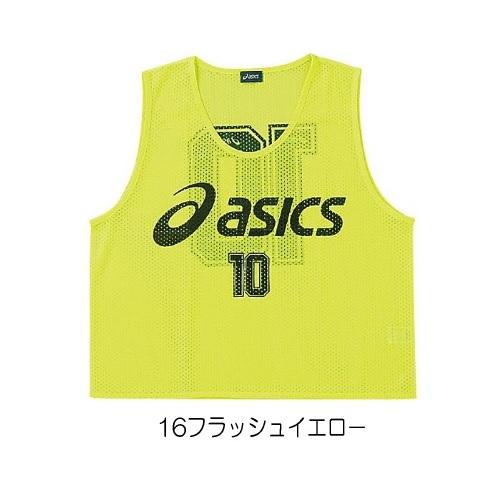 【10%OFF】XSG060 asics(アシックス) ビブス(10枚セット) 【送料無料】