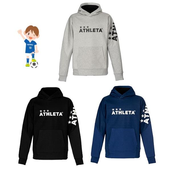 防風スウェットパーカー・ATHLETA(アスレタ)03344J