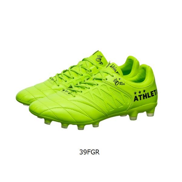 O-Rei Futebol H003(39FGR)(サッカースパイク)・ATHLETA(アスレタオーヘイ)10013【送料無料】