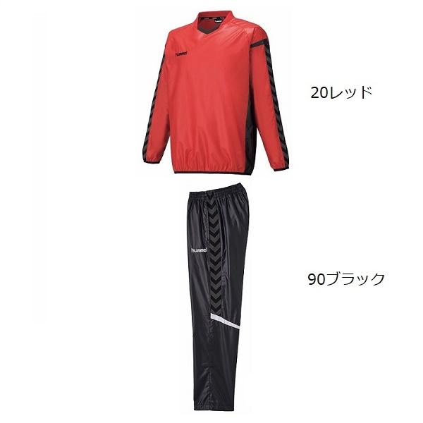 Jr.チームトライアルコート/パンツセット(ジュニア用ピステ)・hummel(ヒュンメル)HJW4193/HJW5193【送料無料】