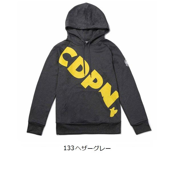 C&P+2DRYスウェットプルパーカー(大人用スウェットジャケット)・soccer junky(サッカージャンキー)CP20511【大きいサイズ有り】