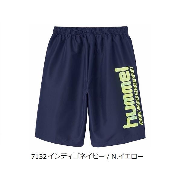 ウーブンハーフパンツ(ポケ付き)(大人用)・hummel(ヒュンメル)HAP2069【大きいサイズ有り】