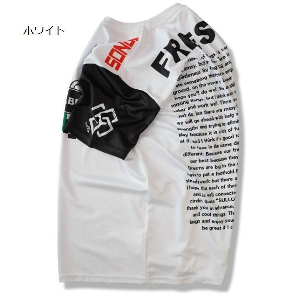 半袖プラシャツSUFRIR PRA SHIRTT・sullo(スージョ)1220101001