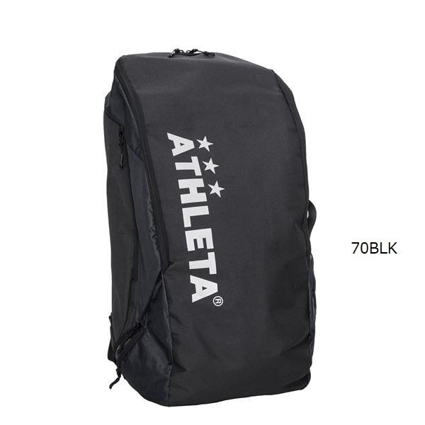 遠征バックパック(約50L)・ATHLETA(アスレタ)05255【送料無料】