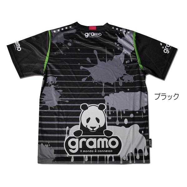 プラクティスシャツ「splash」・gramo(グラモ)P-029