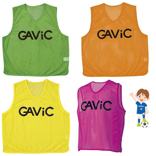 Jr.ビブスセット(背番号付き2〜11番10枚セット)・GAVIC(ガビック)GA9605【送料無料】
