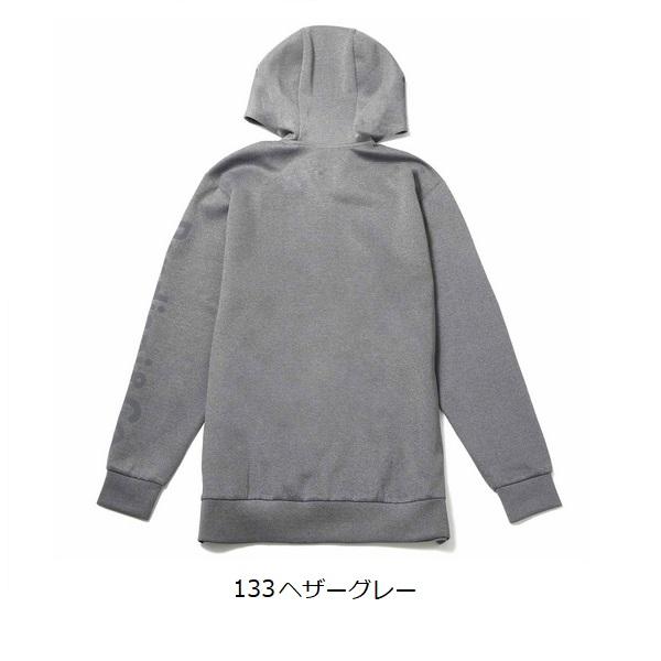 ぴこぱ+1ダンボールニットZIPパーカー(大人用パーカー)・soccer junky(サッカージャンキー)CP20530