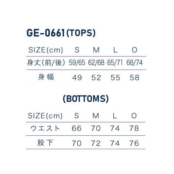 ストレッチセットアップ(大人用ジャージ上下セット)・Spazio(スパッツィオ)GE-0661【送料無料】