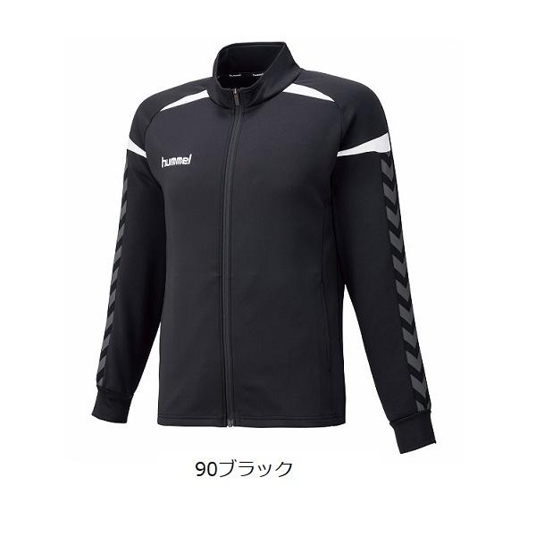 チームウォームアップジャケット(大人用ジャージ)・hummel(ヒュンメル)HAT2090【大きいサイズ有り】