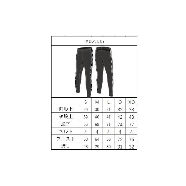プラクティストラックJK・プラクティストラックスリムPT・ATHLETA(アスレタ)02334/02335【送料無料】