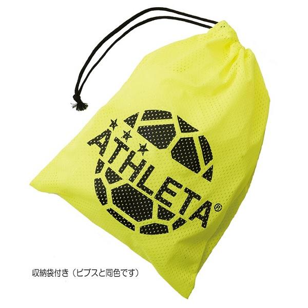 子供用ビブス(10枚SET)・ATHLETA(アスレタ)B-003J【送料無料】