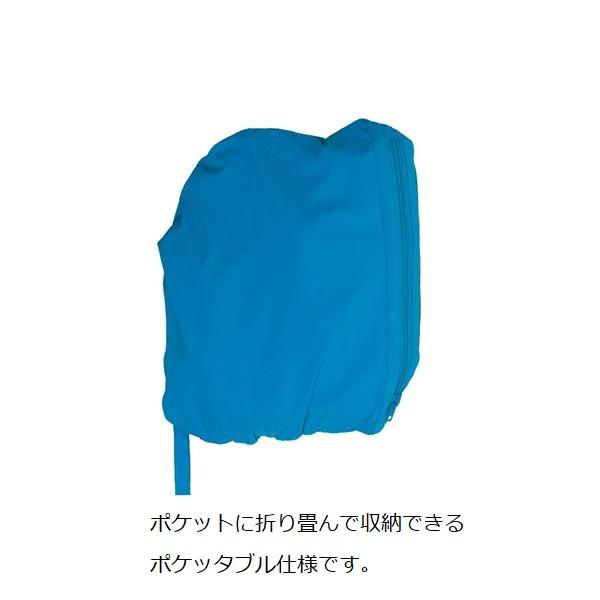 Jr.ストレッチウインドショーツ(ジュニア用ポケッタブルパンツ)・ATHLETA(アスレタ)04133J