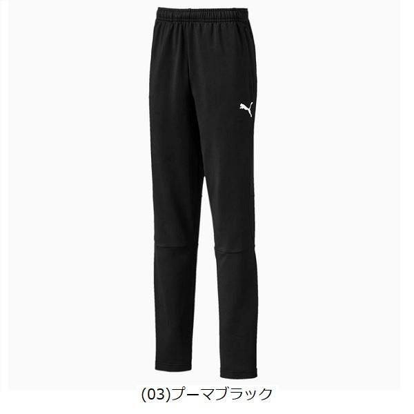 リーガトレーニングパンツJr.(ジュニア用ジャージ)・PUMA(プーマ)655866