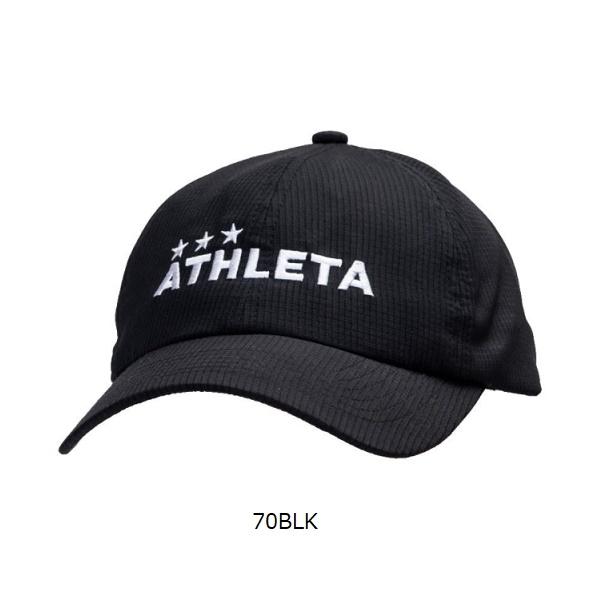 コーチングキャップ・ATHLETA(アスレタ)05265