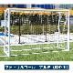 フットサルゴール アルミ(屋外用)(2台1対)・ルイ高・RT-F011950【送料無料】