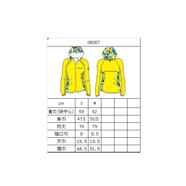 【30%OFFセール】08087 ATHLETA(アスレタ ) レディースデタッチャブルライトジャケット【ゆうパケット可】