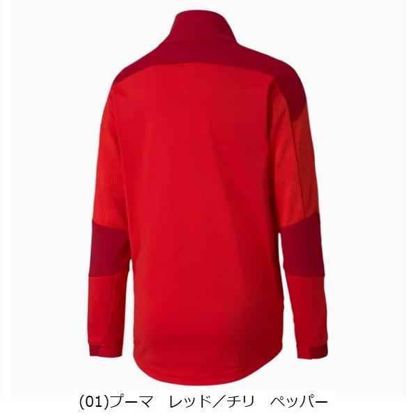 TEAMFINAL21トレーニングジャケットJr.(ジュニア用ジャージ)・PUMA(プーマ)656995