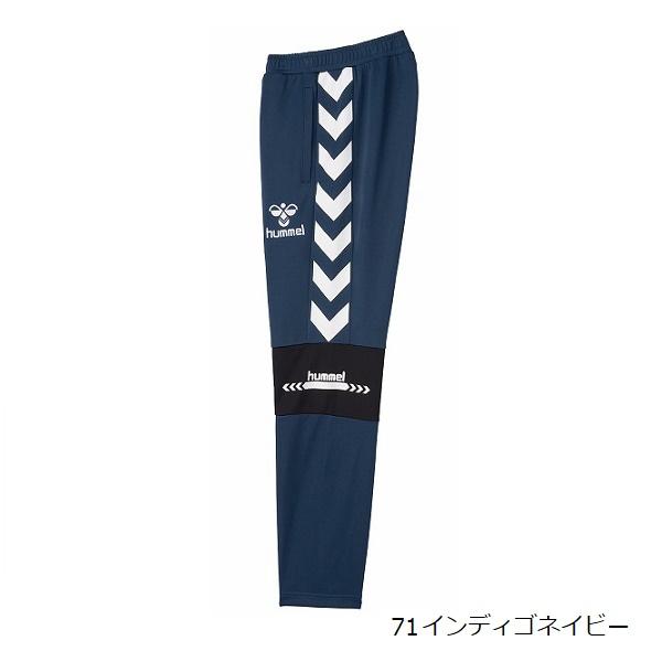 hummel PLAY TRACK PANTS(大人用ジャージ)・hummel(ヒュンメル)HAT3089