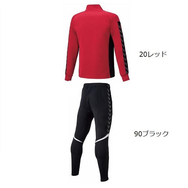 Jr.チームウォームアップジャケット/スリムパンツセット(ジュニア用ジャージ)・hummel(ヒュンメル)HJT2090/HJT8090【送料無料】