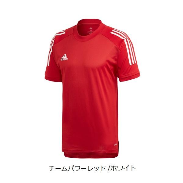 CONDIVO20トレーニングジャージ(半袖シャツ)・adidas(アディダス)FYZ18【大きいサイズ有り】