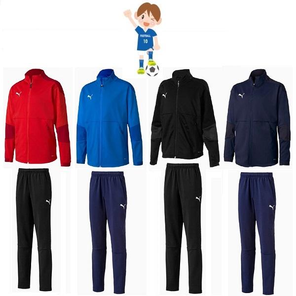 JRトレーニングジャケット/パンツセット(ジュニア用ジャージ上下セット)・PUMA(プーマ)656995/655866【送料無料】