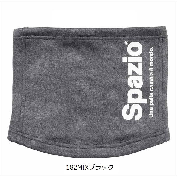 裏シャギー迷彩エンボスネックウォーマー・Spazio(スパッツィオ)AC-0100