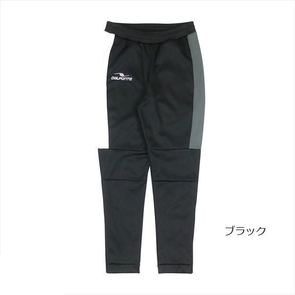 極暖トレーニングジャージテーパードパンツ・Dalponte(ダウポンチ)DPZ0282