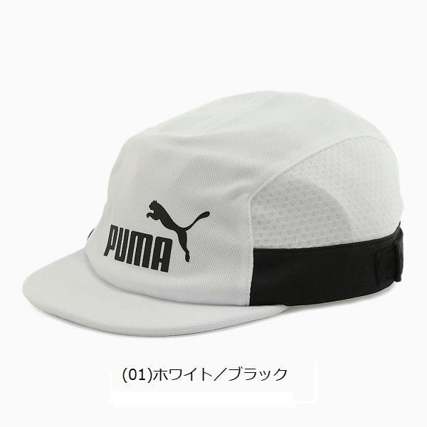 ジュニア フットボールキャップ・PUMA(プーマ)022136