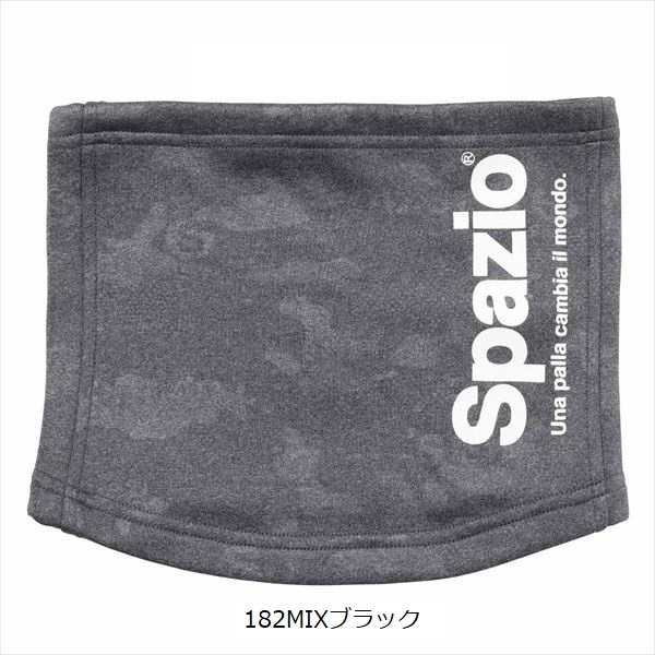 Jr.裏シャギー迷彩エンボスネックウォーマー・Spazio(スパッツィオ)AC-0098
