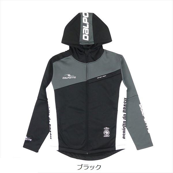 極暖トレーニングジャージジップパーカー・Dalponte(ダウポンチ)DPZ0281【送料無料】