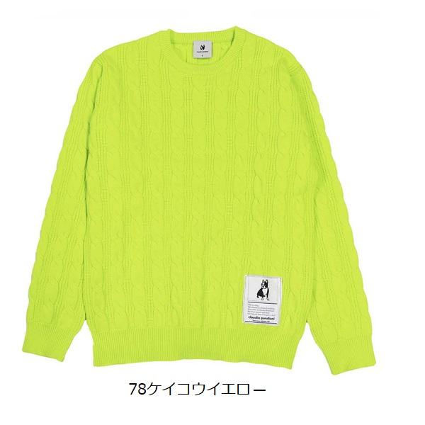 Big!Dog!+1ケーブルニットセーター・soccer junky(サッカージャンキー)CP20533