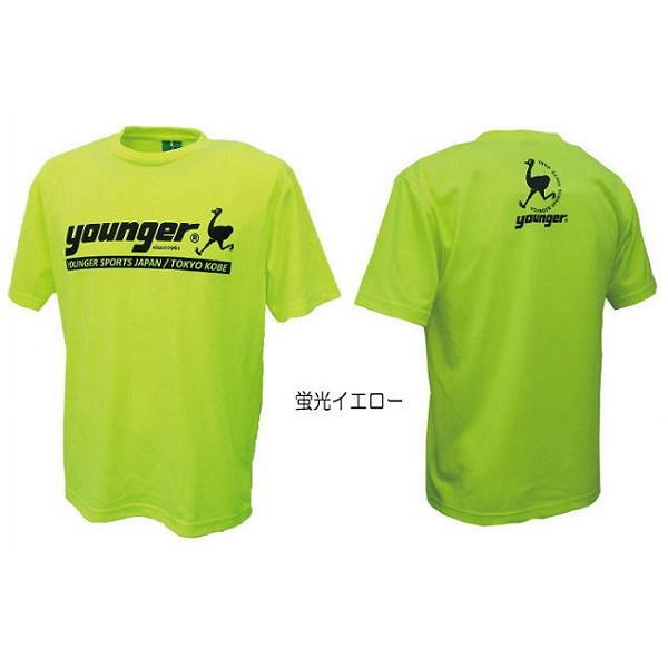 ロゴプラTシャツ(大人用半袖)・younger(ヤンガー)YRT507