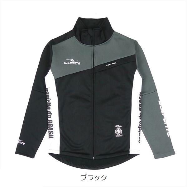 極暖トレーニングジャージジップスタンドカラー・Dalponte(ダウポンチ)DPZ0280【送料無料】