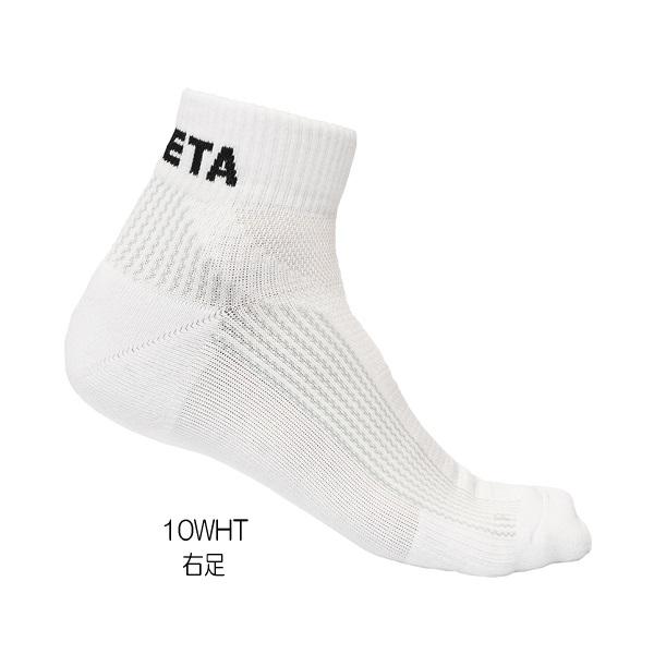 トレーニングショートソックス・ATHLETA(アスレタ )05176