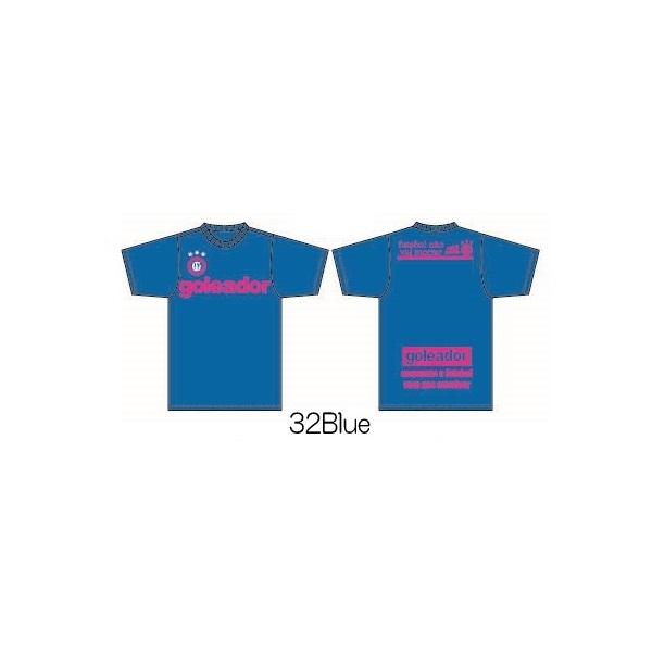 BasicプラTシャツ・goleador(ゴレアドール)G-440【大きいサイズ有り】