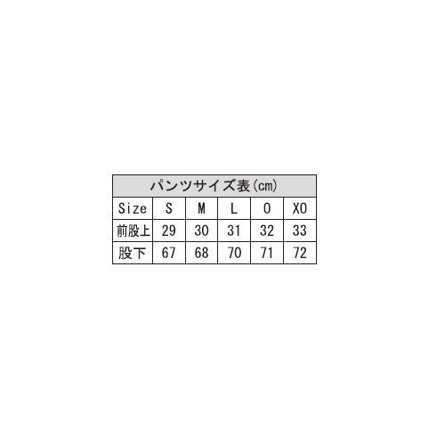 トレーニングパンツ(スリムフィットジャージ)Desporte(デスポルチ)・DSP-CP14SLF【大きいサイズ有り】【受注生産:納期約1.5か月:代引き不可】