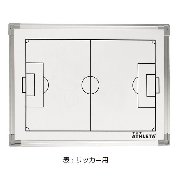 作戦ボード(サッカー)・ATHLETA(アスレタ)05244